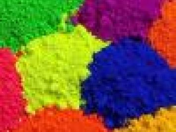 Флуоресцентный пигмент